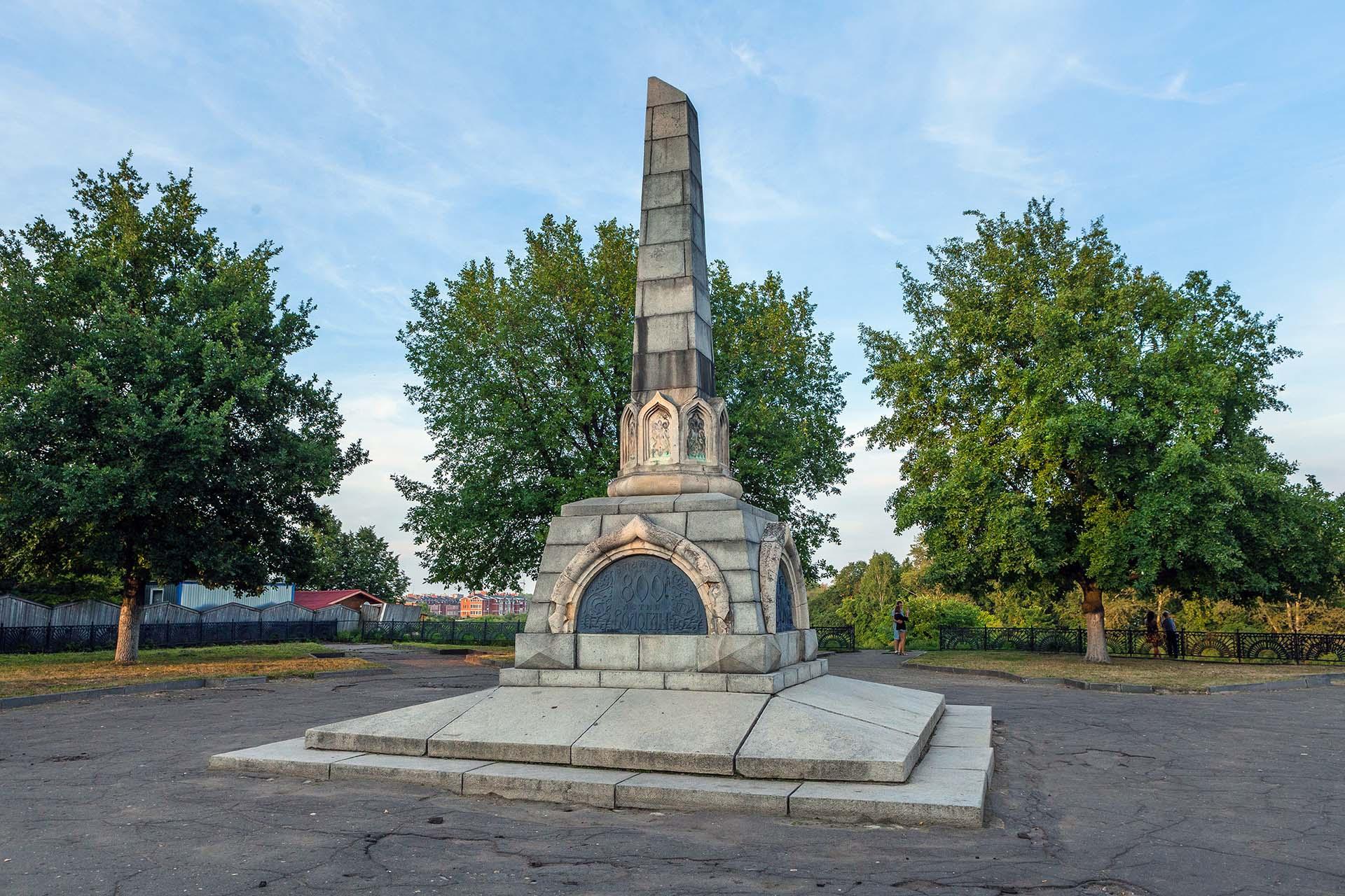 памятник 800 летия вологды фото