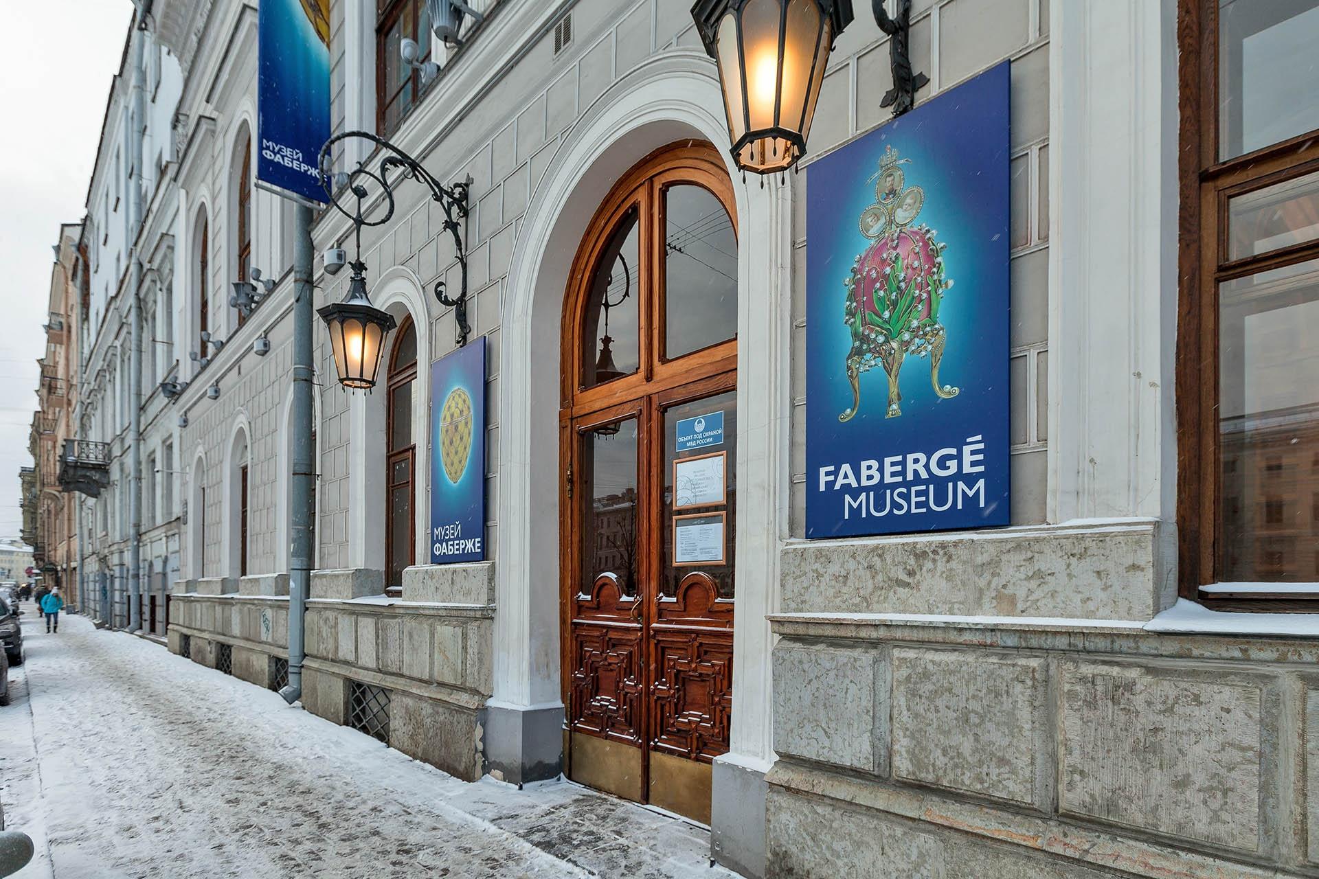 Фирма поздравления в петербурге
