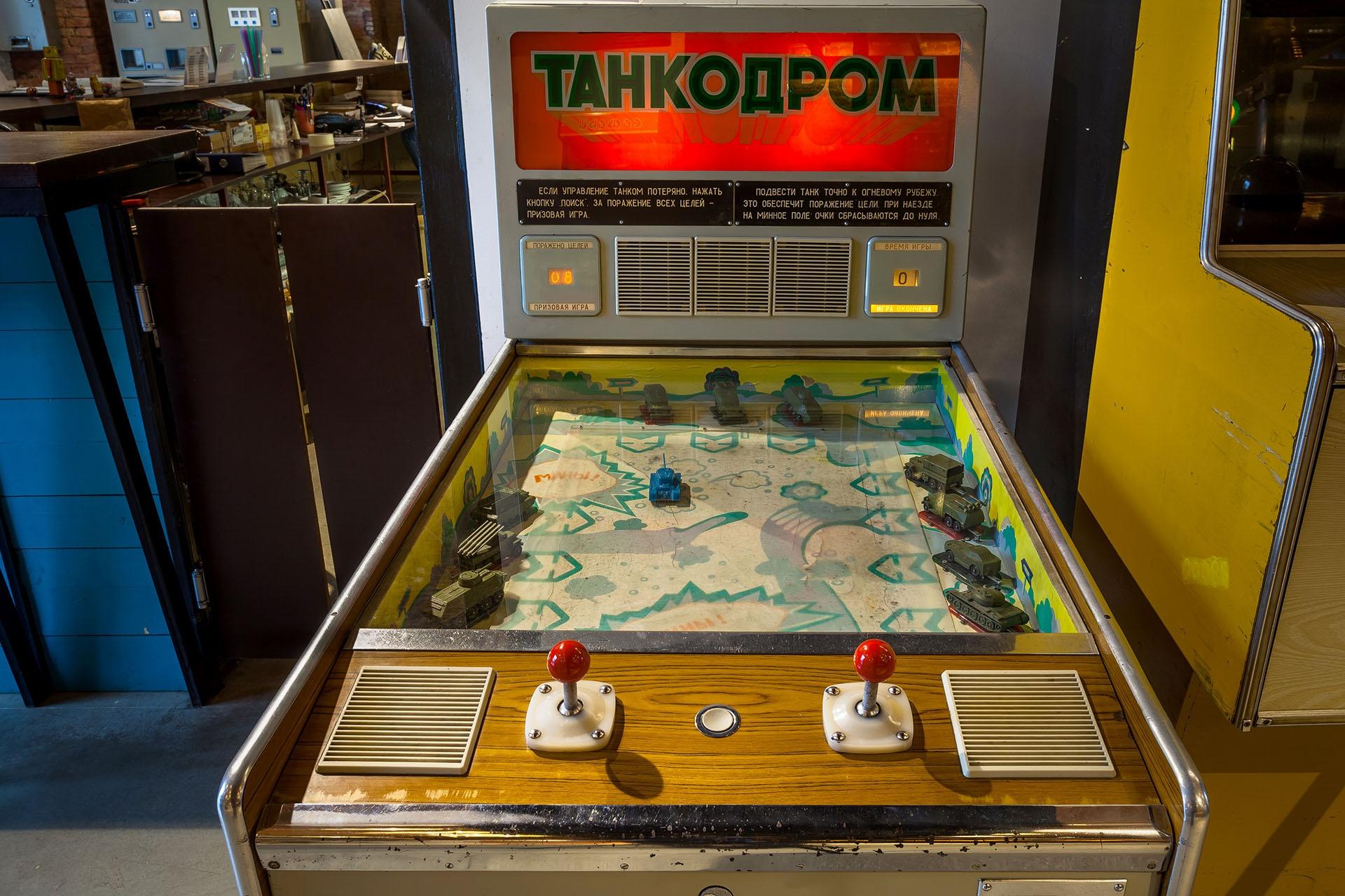 Игровые автоматы в баре ресторане максим игровые автоматы детские в ростове