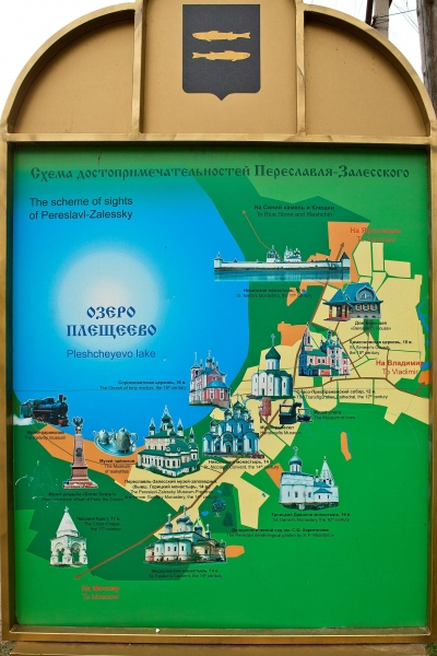 Казань: в городе в последние четыре года стабильно улучшаются показатели качества воды и воздуха