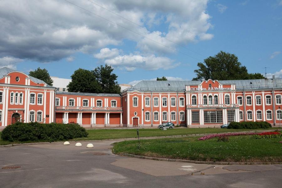 Районная больница в мальчевской