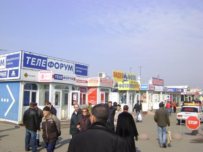 konchayut-zhenam-v-rot