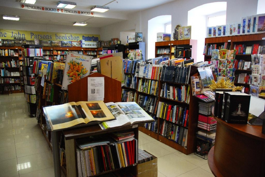 The John Parsons Bookshop